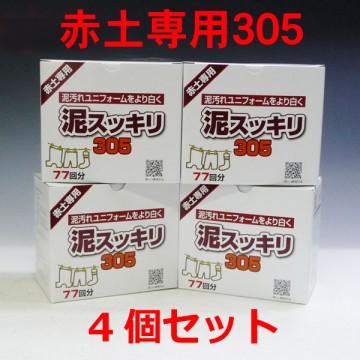 doro-305-4set