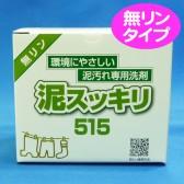 doro-515