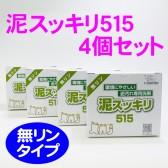 doro-515-4set