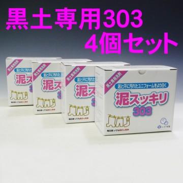 doro-303N-4set