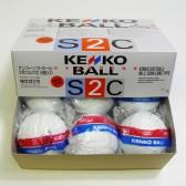 S2C-NEW