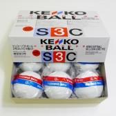 S3C-NEW
