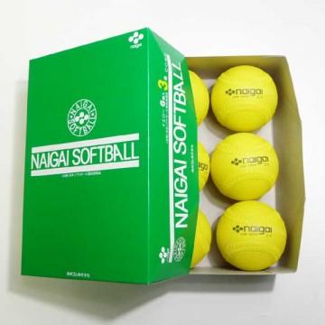 NAIGAI-soft3-Y