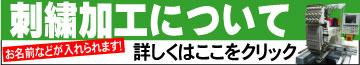shishu-link