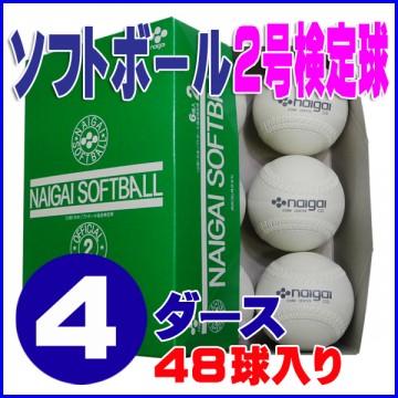 NAIGAI-soft2-48