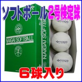 NAIGAI-soft2