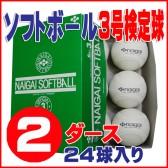 NAIGAI-soft3-24