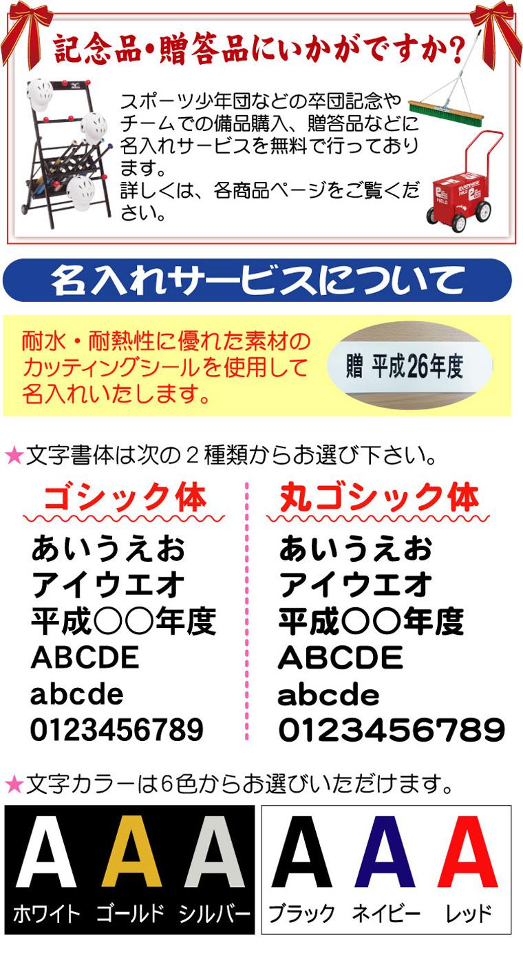 name01-760