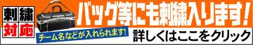 shishu-bag-link