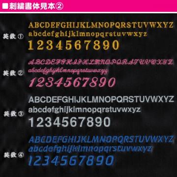 shisyu-b-002