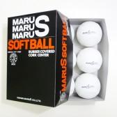 MARUS-soft3