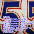 12JC8F6801-NF