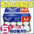 KENKO-M-5