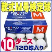 KENKO-M-10