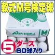 NAIGAI-M-5