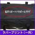 rubber-bag-01