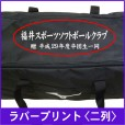 rubber-bag-02