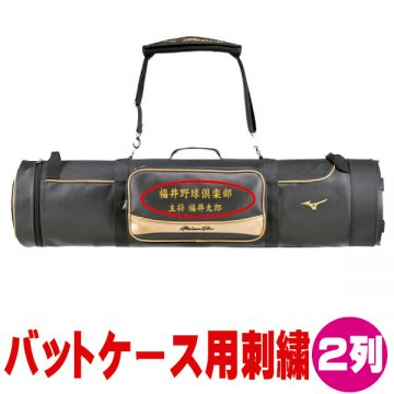 shisyuu-bat-02