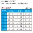 12JC8F8801-KOBU