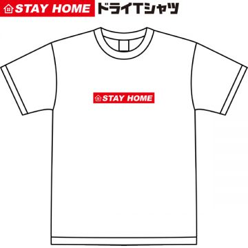 STAY-HOME-01