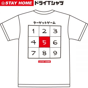 STAY-HOME-09