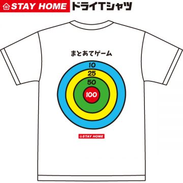 STAY-HOME-10