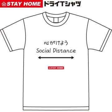 STAY-HOME-12
