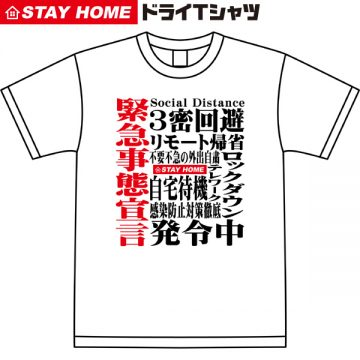 STAY-HOME-15