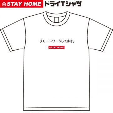 STAY-HOME-16