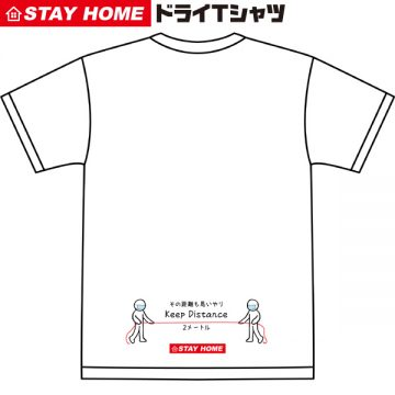 STAY-HOME-23