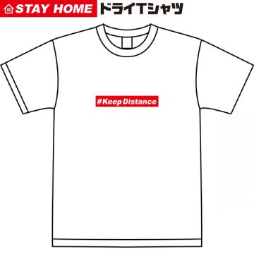 STAY-HOME-26