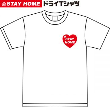 STAY-HOME-27