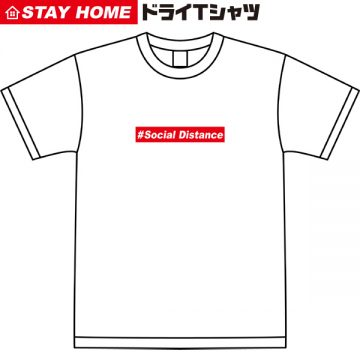 STAY-HOME-31