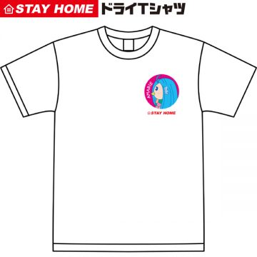 STAY-HOME-33