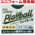 playball-01